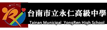 Yong-Ren High School